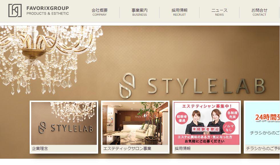 東京都内で安い痩身エステサロンおすすめランキング4選:2位FAVORIX GROUPの痩身コースは顧客満足度が高い
