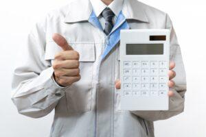 安い格安引越し業者ランキング5選【安く引っ越しするならこの会社】