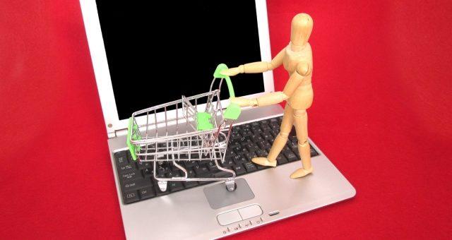 【食品・日用品】まとめ買いがお得な通販サイトおすすめランキング7選