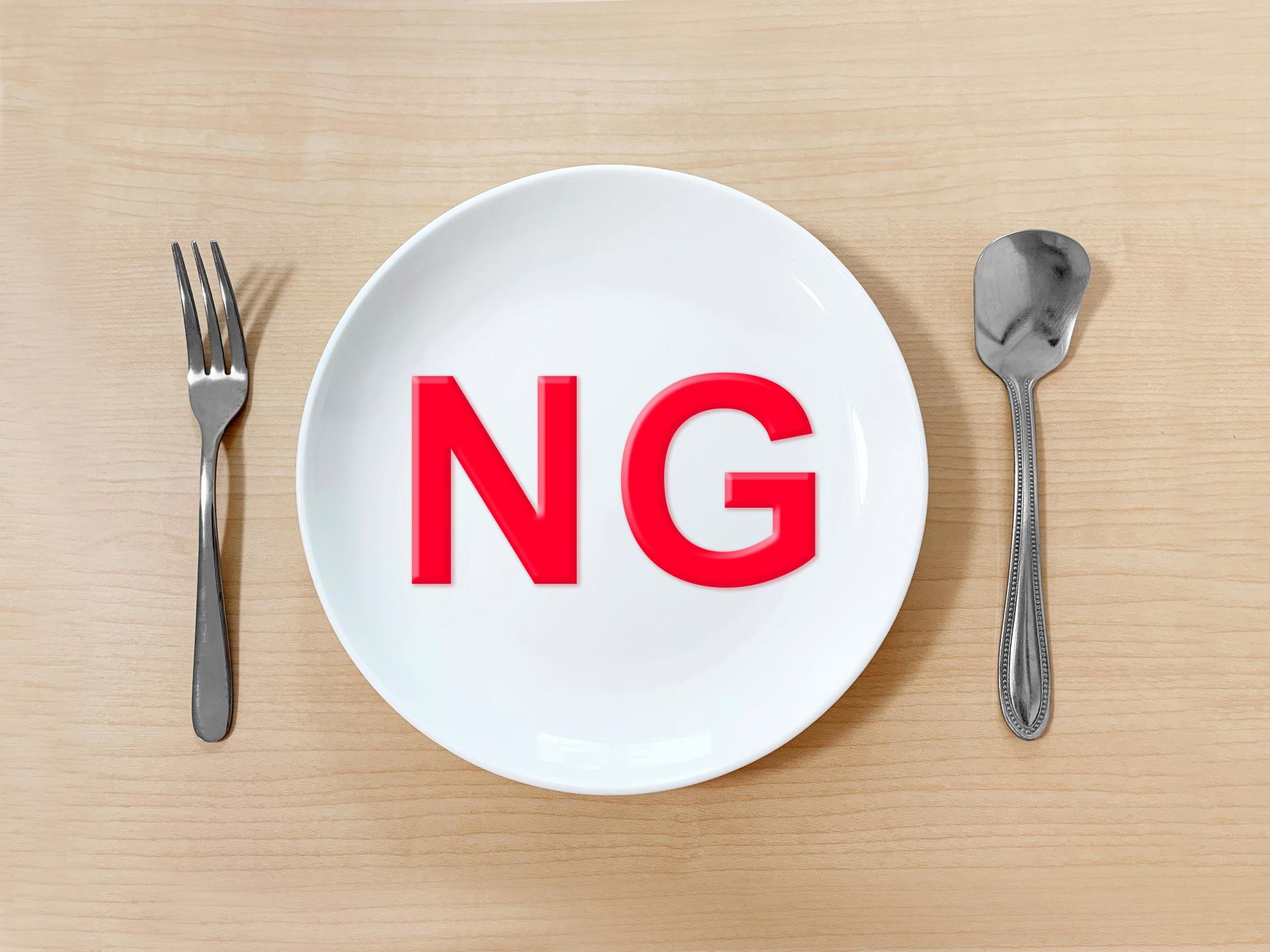 【絶対やめとけ】おすすめしないダイエット方法ランキング13選