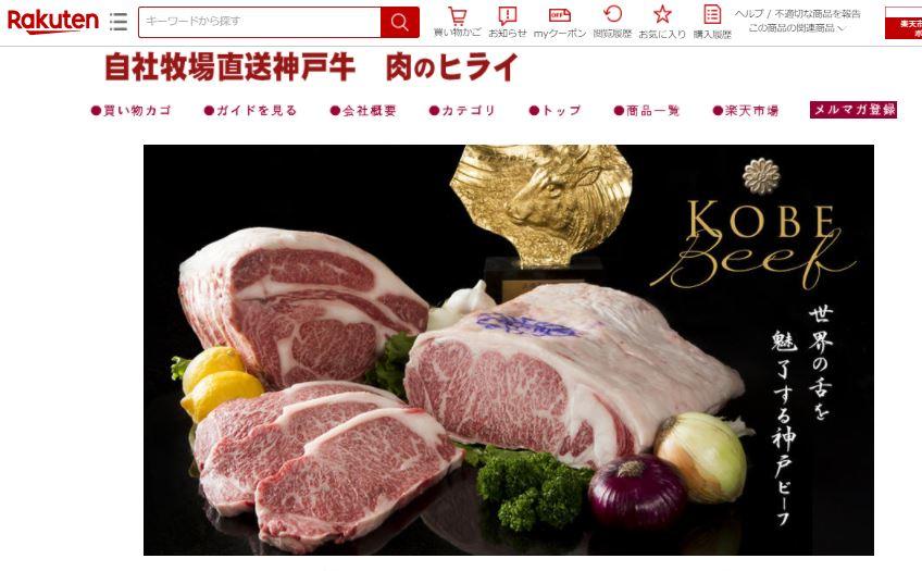 神戸牛高級焼肉6点食べ比べセット