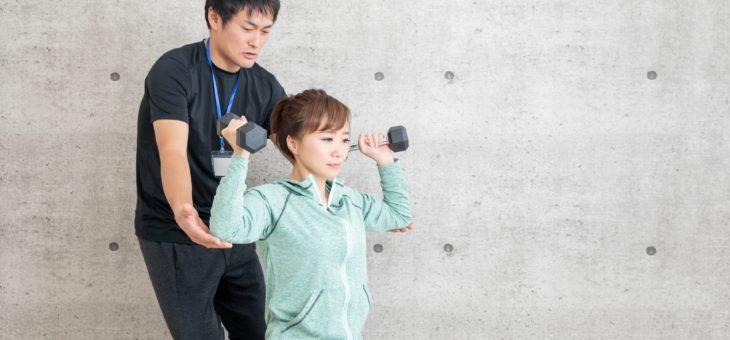 【2020年版】女性向け!埼玉のエリア別安いパーソナルトレーニングジム人気10選