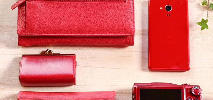 プチプラなのに高見えする人気のミニ財布おすすめランキング11選