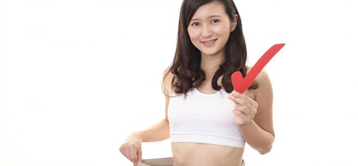 食べる前に飲むカロリーカットサプリおすすめ5選