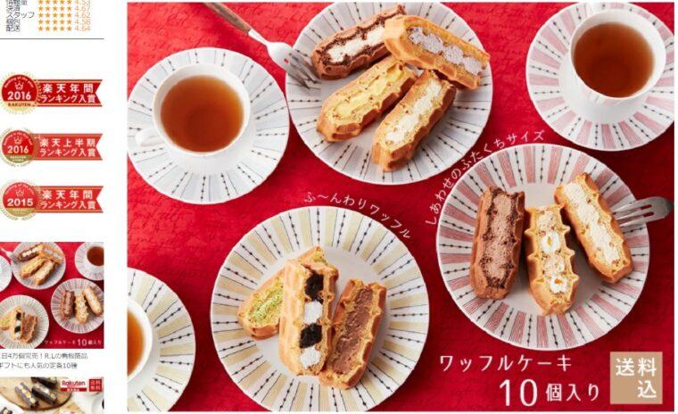 季節のワッフルケーキ