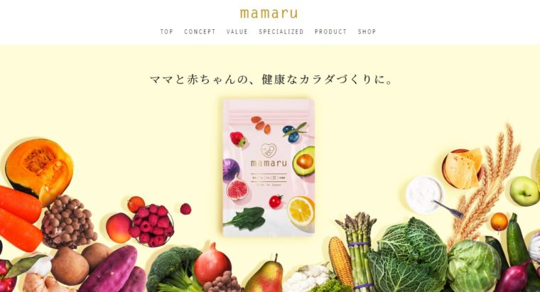 葉酸サプリmamaru