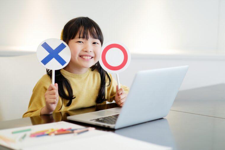 子供向けオンライン習い事のメリット・デメリット