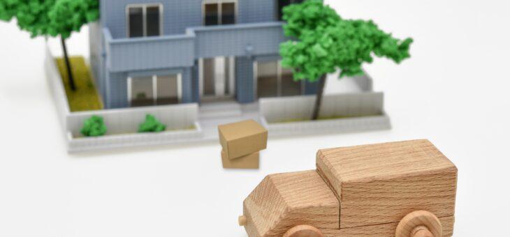 【2021年最新版】東京の引っ越し業者おすすめランキング5選