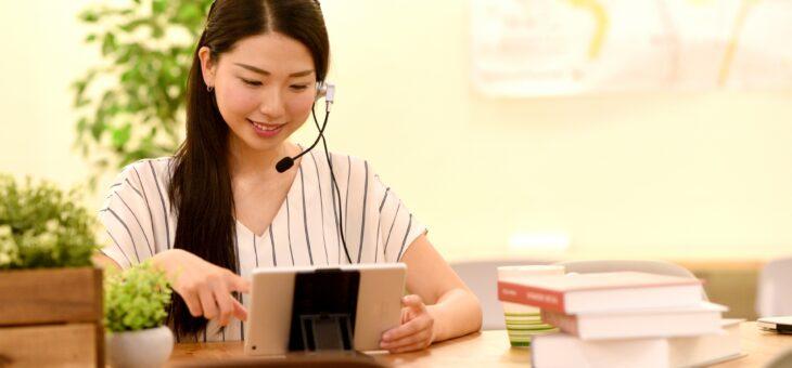 2021最新!月額オンラインの習い事 人気おすすめ5選