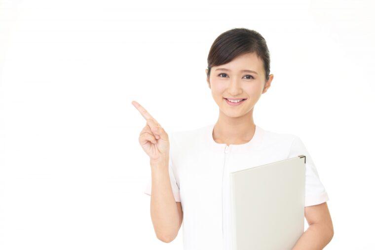 横浜で人気の痩身エステの選び方